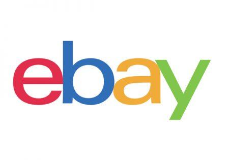 איביי ebay קניות באינטרנט שופינג אונליין